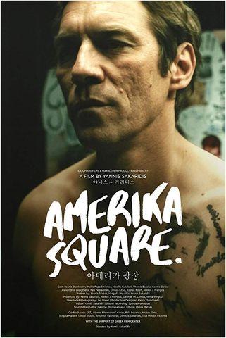 Ver trailer Amerika Square